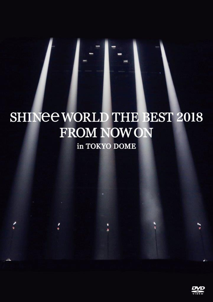 SHINee WORLD THE BEST 2018 〜FROM NOW ON〜 in TOKYO DOME(通常盤) [ SHINee ]