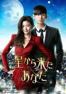星から来たあなた Blu-ray SET2【Blu-ray】