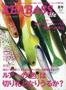 SEABASS Life(シーバスライフ) No.05 2020年 07月号 [雑誌]