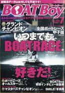 Boat Boy (ボートボーイ) 2020年 07月号 [雑誌]