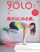YOLO.style(vol.5)