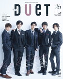 Duet (デュエット) 2020年 07月号 [雑誌]