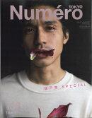 Numero TOKYO (ヌメロ・トウキョウ)増刊 表紙違い版 2020年 07月号 [雑誌]
