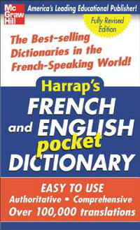 Harrap's_French_and_English_Po