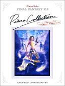 ピアノコレクション FINAL FANTASY X-2 CD完全マッチング曲集