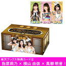 SKE48 official TREASURE CARD SeriesII 15PBOX【1BOX 15パック入り】 + シリアルナンバー付きプレゼント抽選券付き