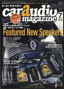car audio magazine (カーオーディオマガジン) 2020年 07月号 [雑誌]