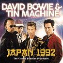【輸入盤】Japan 1992