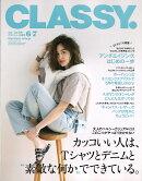 CLASSY. (クラッシィ) 2020年 06・07月合併号 [雑誌]
