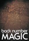 back number「MAGIC」