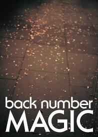 MAGIC (初回限定盤A CD+DVD) [ back number ]