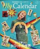 My Calendar(マイカレンダー) 2021年 07月号 [雑誌]