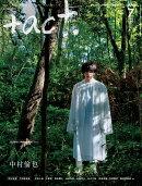 +act. ( プラスアクト )-visual interview magazine 2021年 7月号 [雑誌]