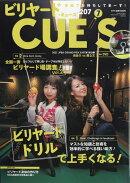 ビリヤード CUE'S (球's) 2021年 07月号 [雑誌]