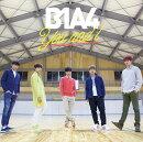 You and I (初回限定盤B CD+ブックレット)