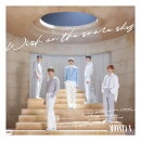 Wish on the same sky (初回限定盤 CD+DVD)