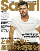 Safari (サファリ) 2021年 07月号 [雑誌]