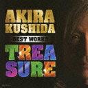 串田アキラ BEST WORKS TREASURE [ 串田アキラ ]