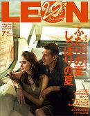 LEON (レオン) 2021年 07月号 [雑誌]