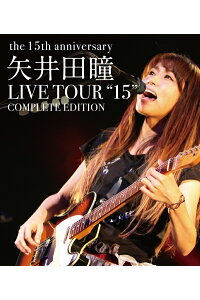 "矢井田瞳LIVETOUR""15""COMPLETEEDITION-the15thanniversary-【Blu-ray】[矢井田瞳]"