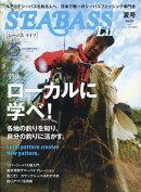 SEABASS Life No.09 2021年 07月号 [雑誌]