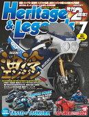 Heritage & Legends (ヘリティジ アンド レジェンズ)Vol.25 2021年 07月号 [雑誌]