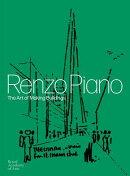 RENZO PIANO(P)