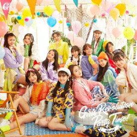【楽天ブックス限定先着特典】Girls Revolution/Party Time!(ステッカー) [ Girls2 ]