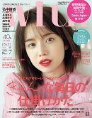 with (ウィズ) 2021年 07月号 [雑誌]