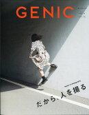 GENIC(ジェニック) 2021年 07月号 [雑誌]