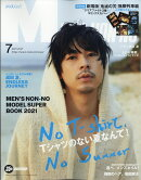 MEN'S NON・NO (メンズ ノンノ) 2021年 07月号 [雑誌]