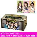 HKT48 official TREASURE CARD SeriesII 15PBOX【1BOX 15パック入り】 + シリアルナンバー付きプレゼント抽選券付き