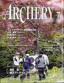 ARCHERY (アーチェリー) 2021年 07月号 [雑誌]