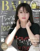 BAILA (バイラ) 2021年 07月号 [雑誌]