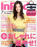 In Red (イン レッド) 2011年 07月号 [雑誌]