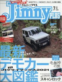 Jimny PLUS (ジムニー・プラス) 2021年 07月号 [雑誌]