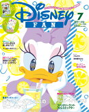 Disney FAN (ディズニーファン) 2021年 07月号 [雑誌]