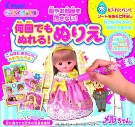 ちゃん ぬりえ メル 横浜人形の家