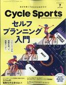 CYCLE SPORTS (サイクルスポーツ) 2021年 07月号 [雑誌]