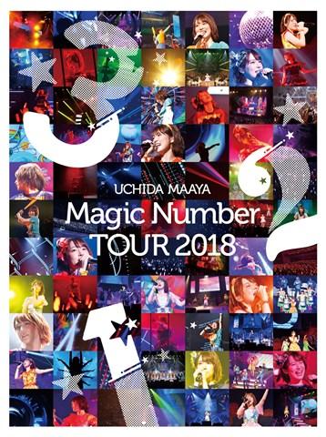UCHIDA MAAYA 「Magic Number」 TOUR 2018【Blu-ray】 [ 内田真礼 ]