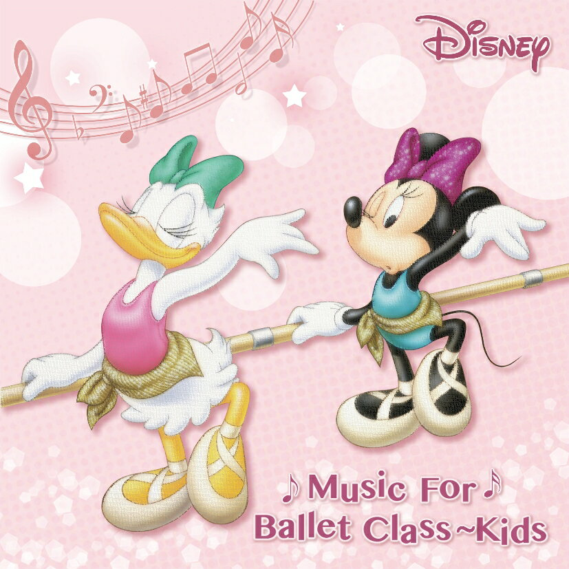 Disney Music for Ballet Class Kids [ 針山真実 ]