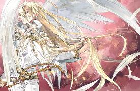 D・N・ANGEL New Edition VIII(8) (あすかコミックスDX) [ 杉崎 ゆきる ]