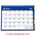 U251 2019年4月始まり NOLTYカレンダー卓上57 ([カレンダー])