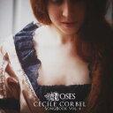 【輸入盤】Songbook Vol.4: Roses [ Cecile Corbel ]
