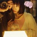 洗脳 (CD+DVD Type-A)
