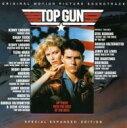 【輸入盤】Top Gun - Soundtrack [ トップガン ]