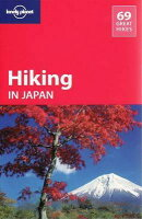 HIKING IN JAPAN 2/E(P)