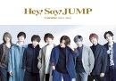 Hey!Say!JUMPカレンダー2021.4→2022.3(ジャニーズ事務所公認)