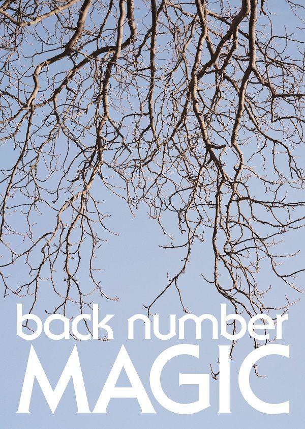 MAGIC (初回限定盤B CD+DVD) [ back number ]