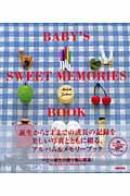Baby's sweet memories book